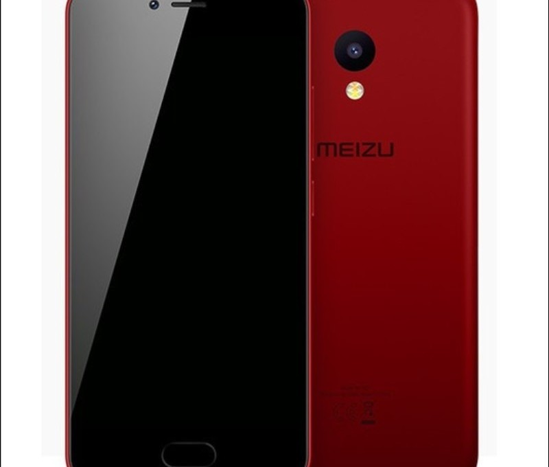 Top Five Meizu Phones in 2017
