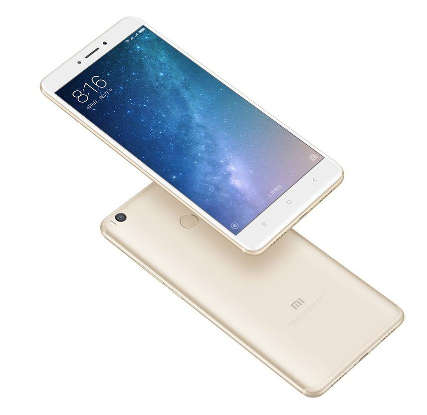 Xiomi Mi Max 2 specifications and Review