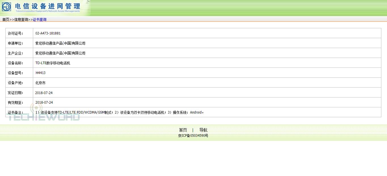 Sony Xperia XA3 appears on TENAA