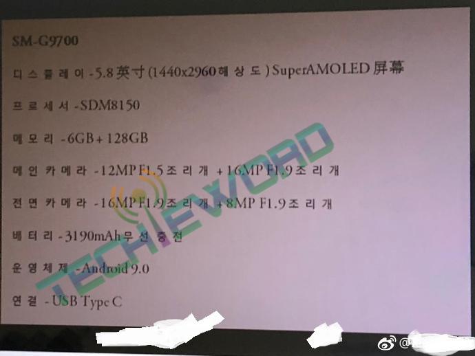 Samsung Galaxy S10 major specs leaked